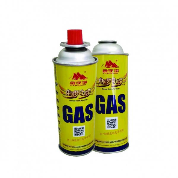 Prime butane gas cartridge and butane gas canister for portable stove #3 image