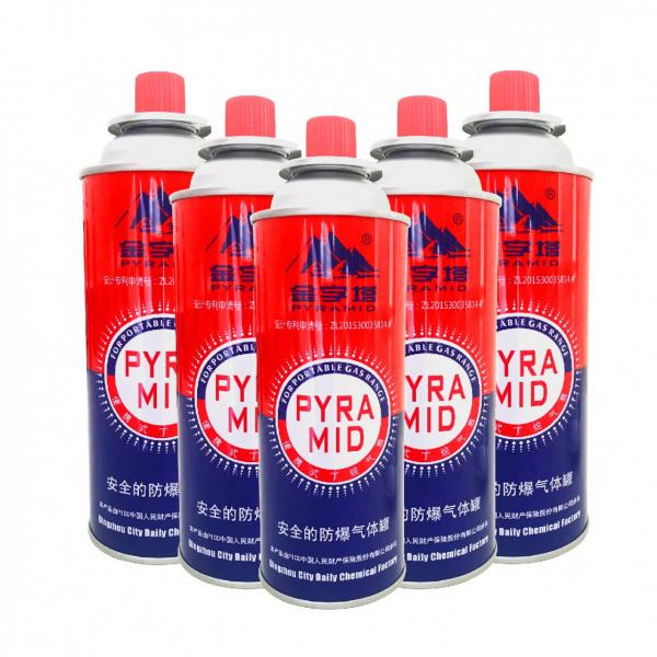 Gas refill 300ml 190g Butane gas canister in gas cylinder #3 image