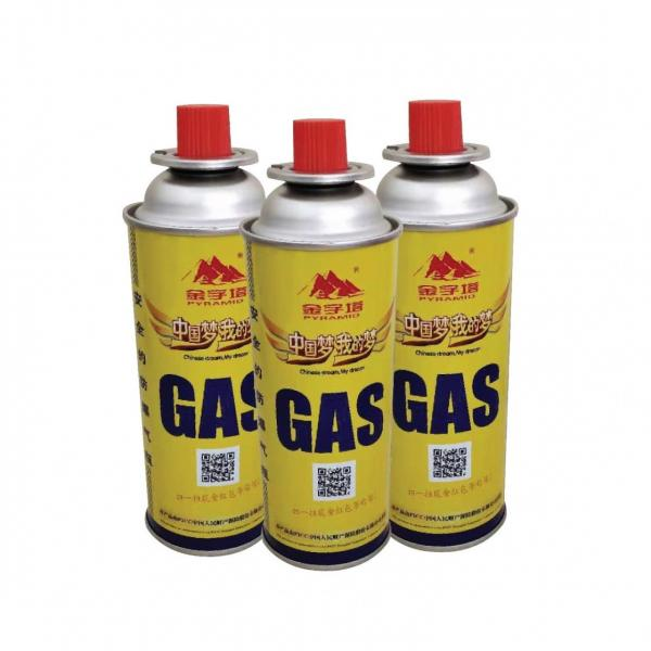 300ml factory butane gas/Portable gas bottle/gas stove can 220g #3 image